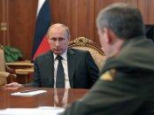 Vladimir_Putin_and_Valery_Gerasimov_(2013-01-29)